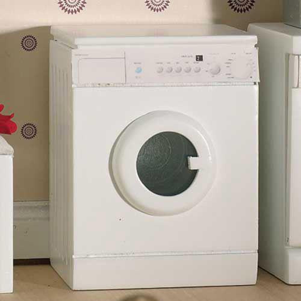 The Dolls House Emporium White Washing Machine