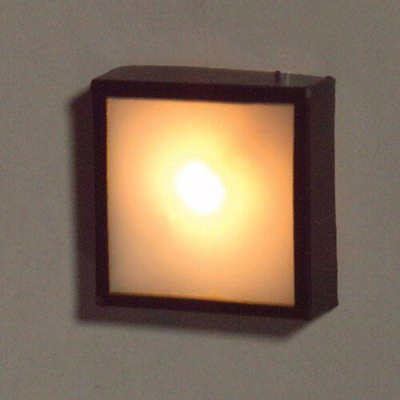 Black Square Wall Light