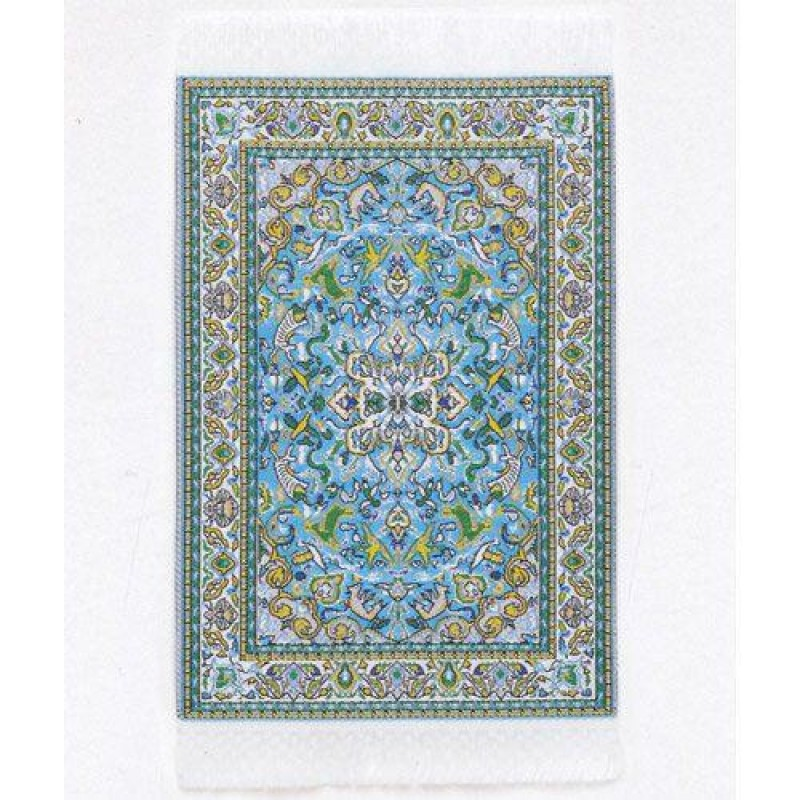 Medium Blue Antonio Rug 160 x 100mm