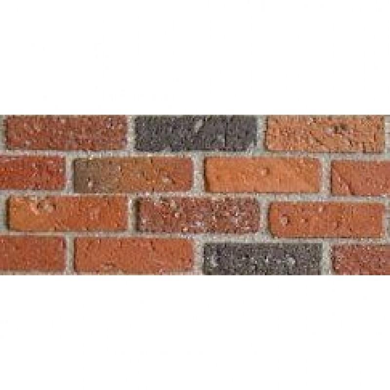 Dark Stock Bricks, 250 Pack