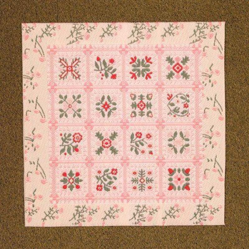 Pink Patchwork Rug or Blanket 120 x 120mm